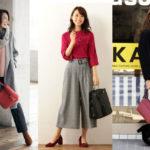 秋冬トレンドファッション「トラッド」大人の女の差し色【赤・レッド】センスよく使う!