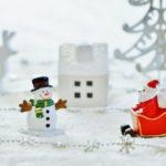 子供の小学生や孫へ!クリスマスプレゼントで喜ばれる正しい選び方!更新版
