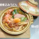 世界のUDON【うどん】自家製うどん麺の作り方!簡単ですごく美味しかったレシピ5選