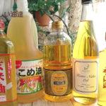 米油・玄米油・玄米ぬか油の違いと危険の噂!?こめ油(ライスオイル)の体に驚きの効果と安全性!