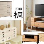 """通気性のいい家具""""桐""""の魅力!風土にあった日本伝統「桐たんす」が現代インテリアに!"""