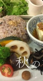 "Deficiency in autumn in Japan prepares itself for ""food preservation"""