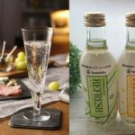 健康志向パーティーのおすすめの酒|養命酒「スパークリングハーブカクテル」ハーブ効果で爽やか飲みやすい