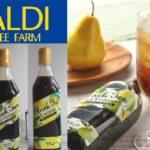 KALDE人気の「ブラックティー」カルディオリジナルレモンやラ・フランス味が美味しい